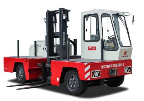 Wózki widłowe boczne Side Loader Forklift